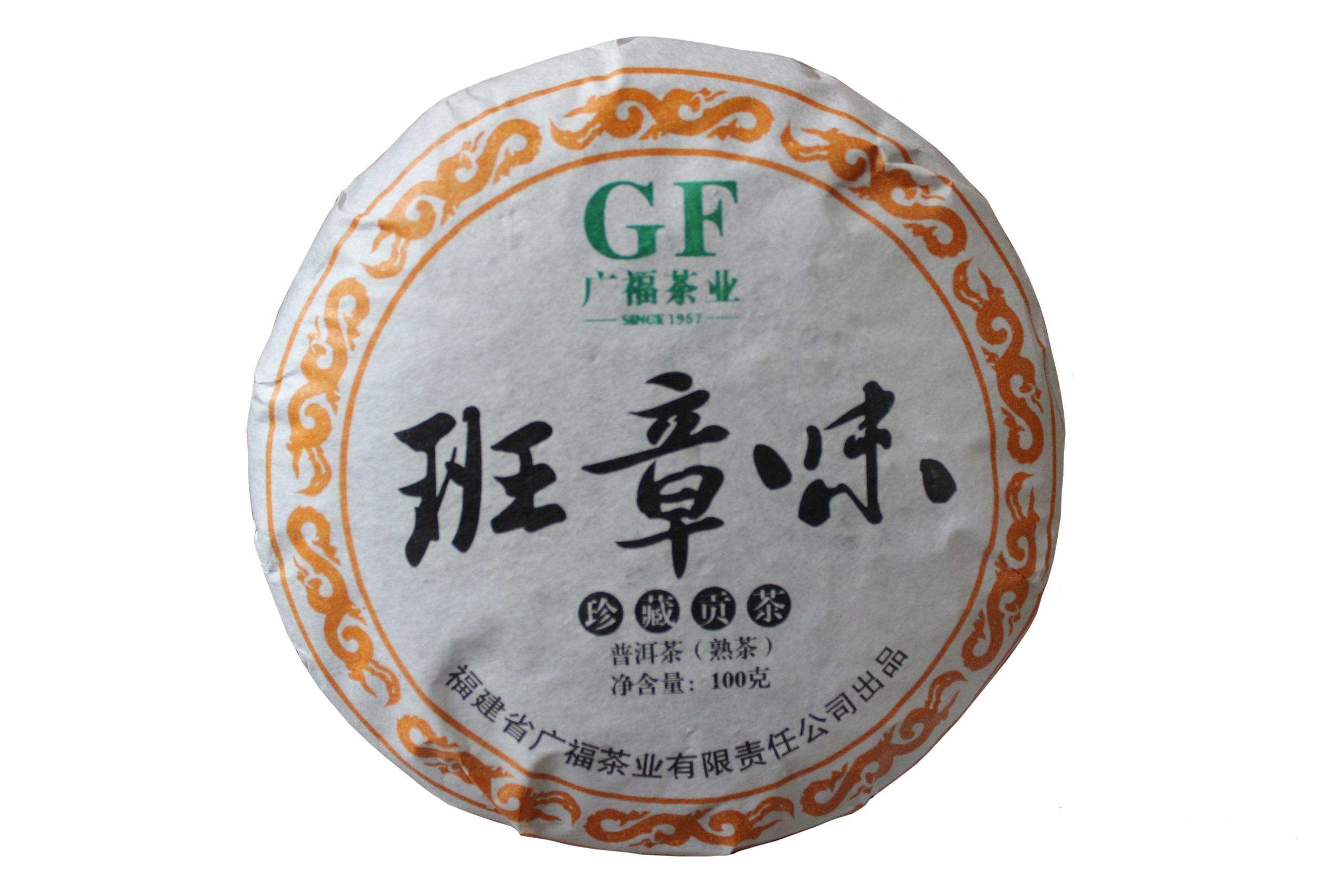 пуэр Шу Бань Чжан