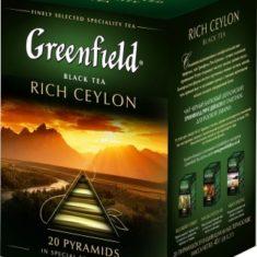 Чай Greenfield Rich Ceylon