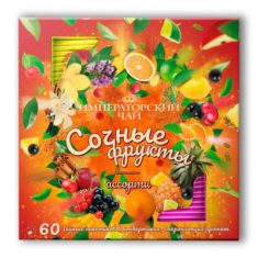 Чай Императорский чай Сочные фрукты