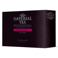 Чай Imperial Tea Professional Фруктовый коктейль