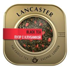 Чай Lancaster Пуэр с клубникой