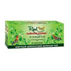 Чай Реал Райские птицы