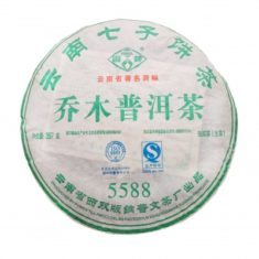 Чай Шен Пуэр 5588 2015 года