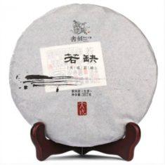 Чай Шен Пуэр Без изьяна (пуэр Жо Цюэ) 2013 года