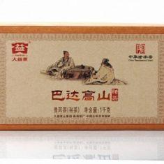 Чай Шу Пуэр С гор Ба Да Шань (пуэр Ба Да Гао Шань) 2012 года