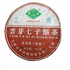 Чай Шу Пуэр Семёрка Юнь Я (пуэр Юн Я Ци) 2014 года