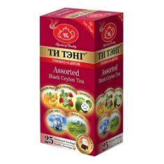 Чай Ти Тэнг Фруктовое ассорти