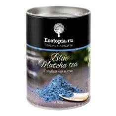 Голубой чай Матча Экотопия