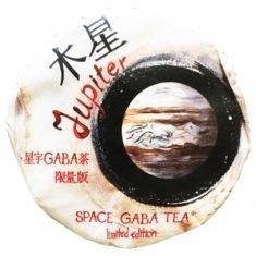 Тайваньский чай улун Габа